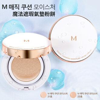 韓國 MISSHA 魔法遮瑕氣墊粉餅/金色保濕 15g