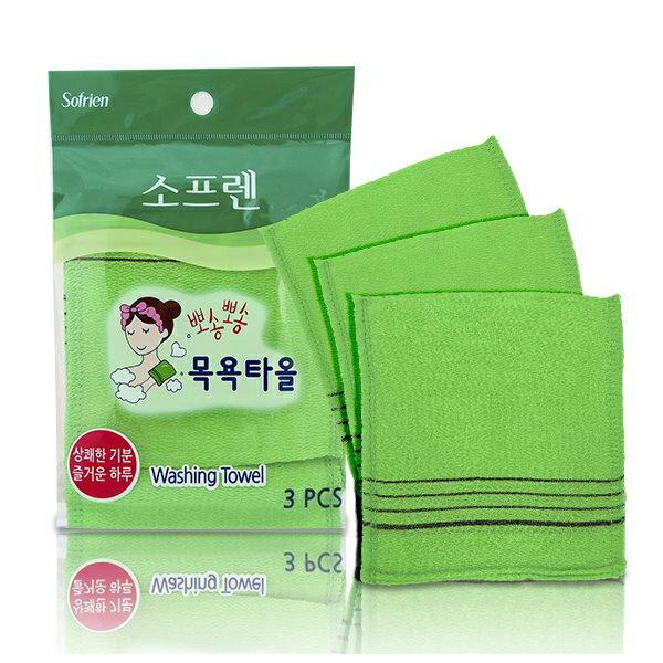 韓國 Sofrien 搓仙神巾(角質搓澡巾) 3入