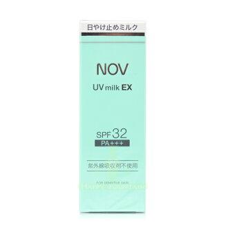 【公司貨】娜芙 NOV 防曬水凝乳 35g