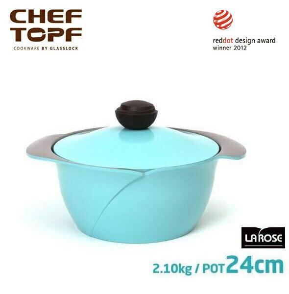 韓國 CHEF TOPF La Rose玫瑰鍋 雙柄湯鍋(同色蓋) 24cm