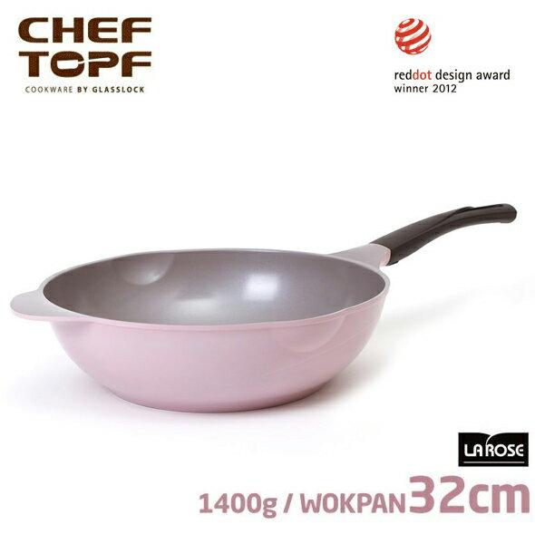韓國 CHEF TOPF La Rose玫瑰鍋 炒鍋(無蓋) 32cm 不沾鍋