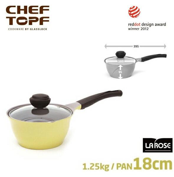 韓國 CHEF TOPF La Rose玫瑰鍋 單柄湯鍋(透明蓋) 18cm 不沾鍋