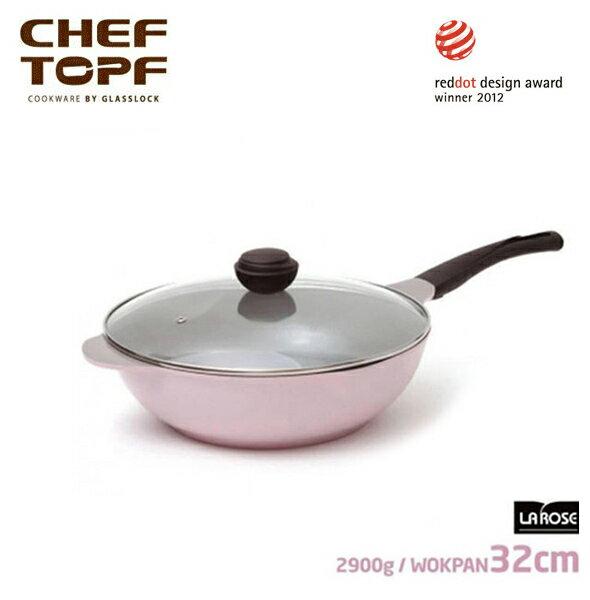 韓國 CHEF TOPF La Rose玫瑰鍋 炒鍋+透明蓋 32cm