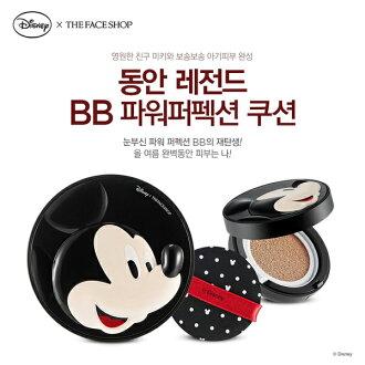 The Face Shop 迪士尼聯名 BB完美修容彈力感氣墊粉餅(米奇)款