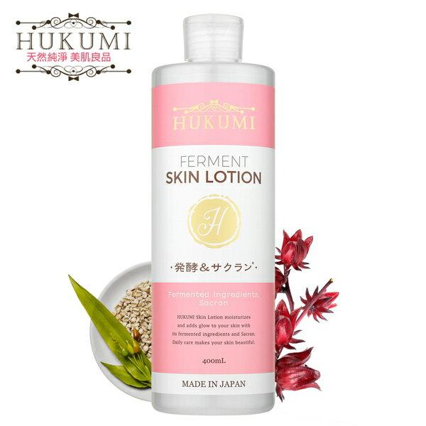 HUKUMI 雪岩保濕美容液化妝水 400ml