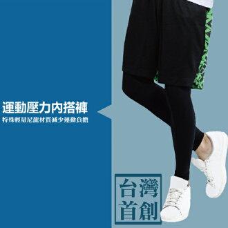 儂儂 non-no 運動壓力褲襪(男) 台灣製造
