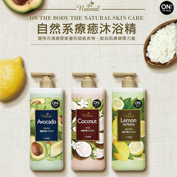 韓國 ON THE BODY 自然系療癒沐浴 900ml