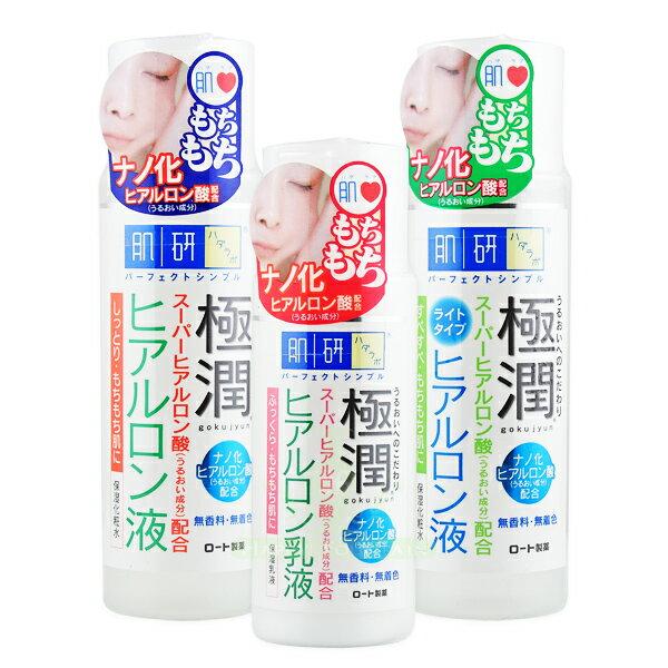 ROHTO 肌研極潤保濕化妝水清爽  滋潤  乳液