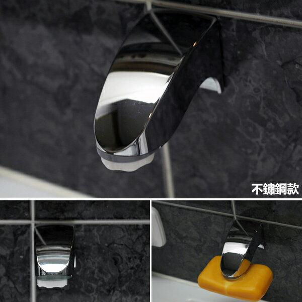 生活小物 韓國磁性肥皂架 不鏽鋼款 1入