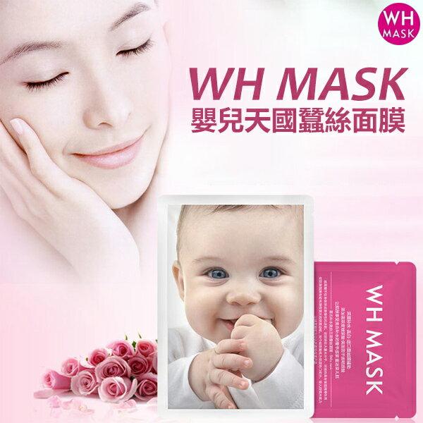 WH MASK 嬰兒天國蠶絲面膜 38ml 單片入
