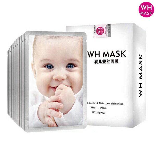 WH MASK 嬰兒天國蠶絲面膜 380ml 盒裝