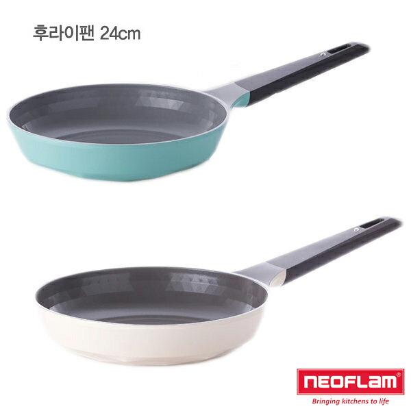 韓國 NEOFLAM Carat系列 24cm陶瓷不沾鑽石平底鍋(薄荷綠/象牙白)