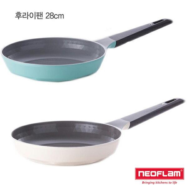 韓國 NEOFLAM Carat系列 28cm陶瓷不沾鑽石平底鍋(薄荷綠/象牙白)