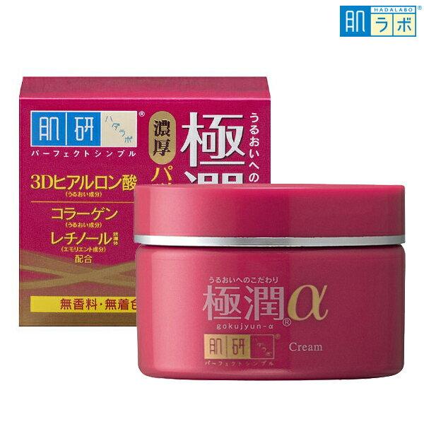 ROHTO 肌研新極潤α緊緻彈力保濕乳霜 50g