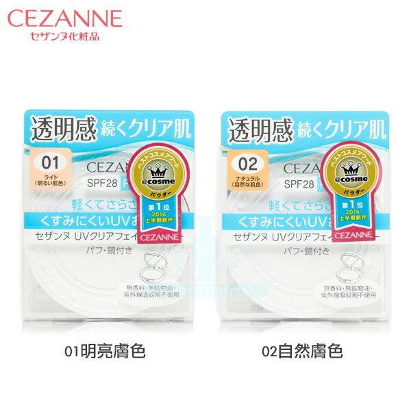 日本 CEZANNE 新花邊輕柔透明感蜜粉餅 10g