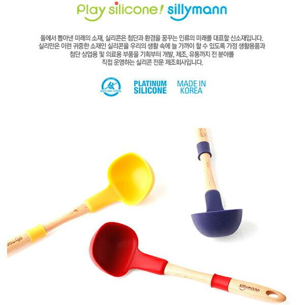Sillymann 耐高溫矽膠木製手把廚具小湯勺 1入
