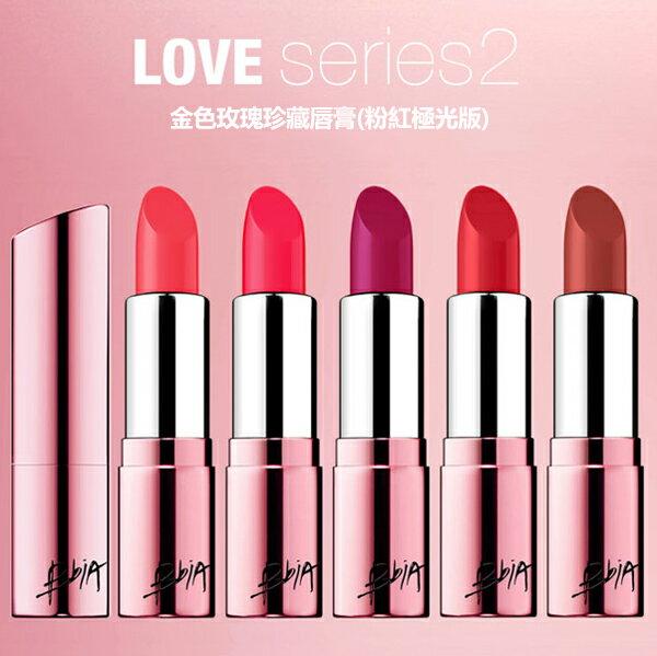 韓國 BBIA 金色玫瑰珍藏唇膏(粉紅極光版) 3.5g