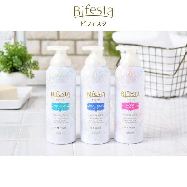 幸福泉平價美妝:Bifesta碧菲絲特清爽碳酸泡洗顏180g