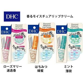 DHC 植物保濕護唇膏 迷迭香/薄荷 1.5g