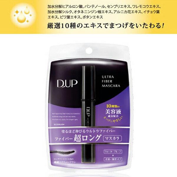 D~up 超激長睫毛膏 5ml 1入