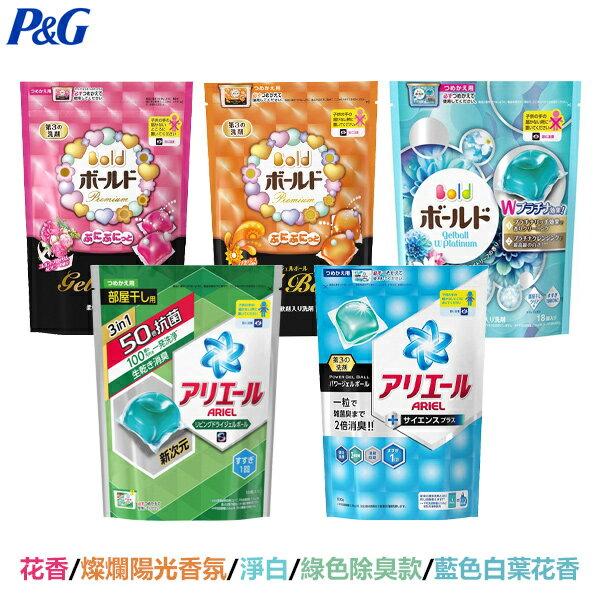 P&G 寶僑 雙倍洗衣凝膠球(補充包) /18顆入