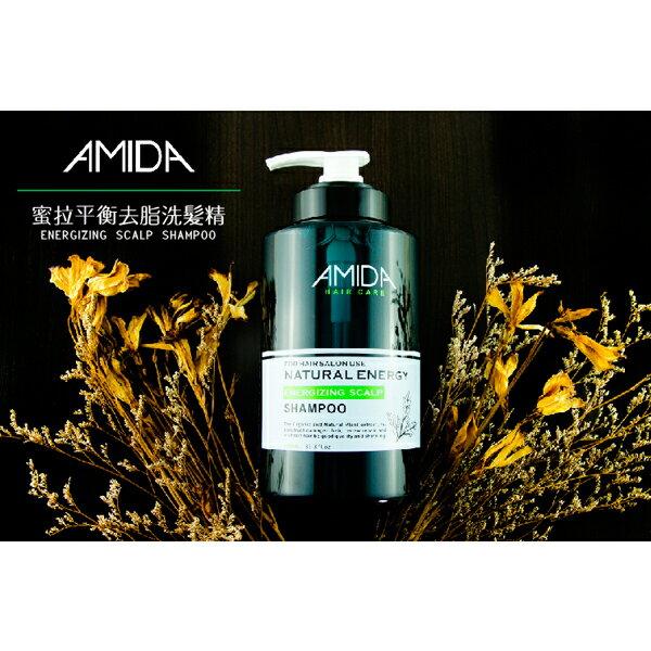 Amida 蜜拉 平衡去脂洗髮精 1000ml