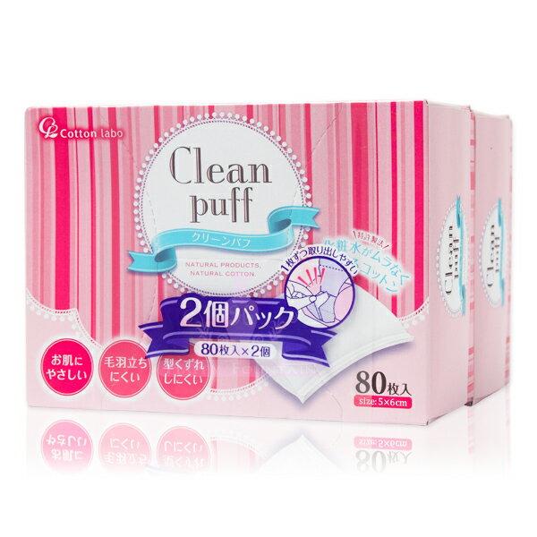 日本丸三 SELENA 淨顏化妝棉 80枚*2盒入
