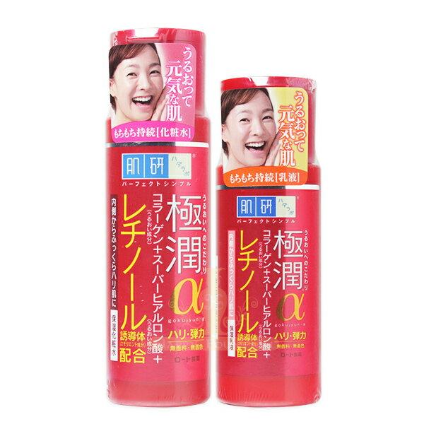 肌研 ROHTO 新極潤α超保濕化妝水/超保濕乳液