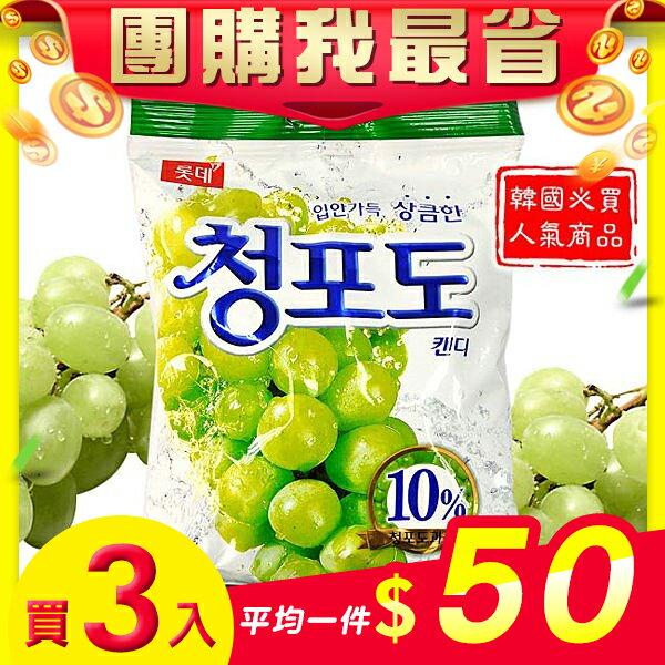 幸福泉平價美妝:【團購我最省3入$150】韓國樂天青葡萄糖128g-3入組