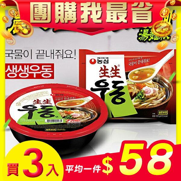 【團購我最省3入$174】韓國農心生生烏龍麵湯麵款-3入組