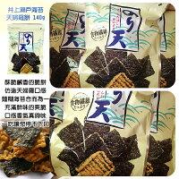 日本泡麵推薦到日本進口 井上瀨戶海苔天婦羅海苔餅乾 --- 可加在泡麵就在幸福泉平價美妝推薦日本泡麵