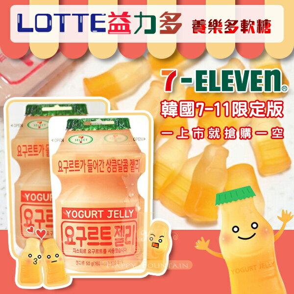 韓國 7-11限定版 養樂多QQ軟糖 50g