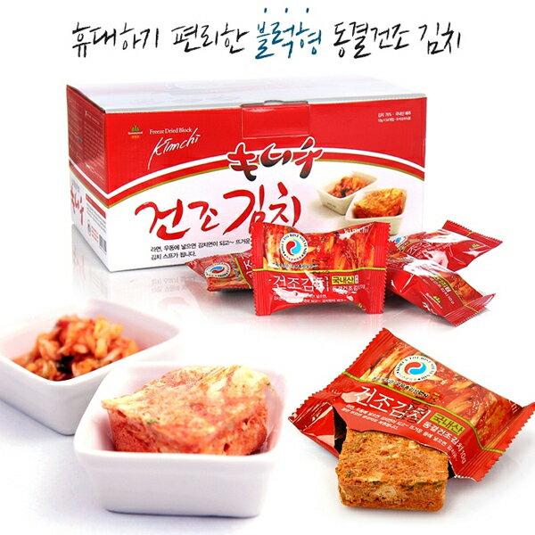 韓國 乾燥泡菜乾 10g 單包