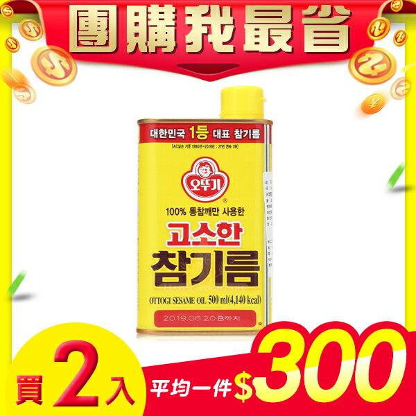 【團購我最省2入$599】韓國不倒翁100%純芝麻油500ml-2入組