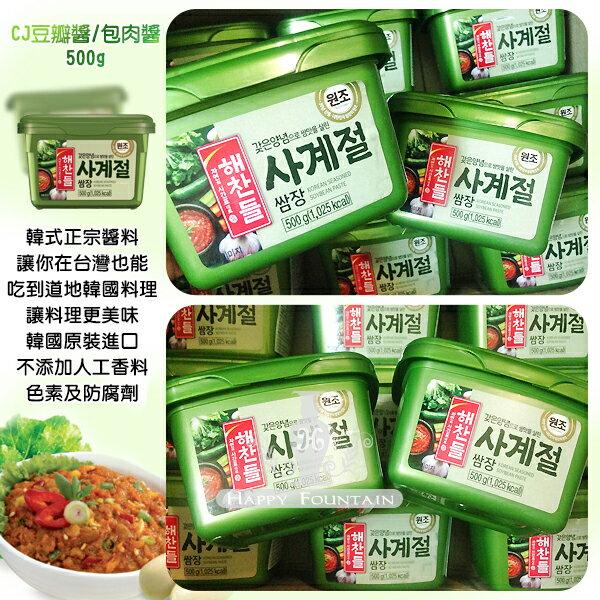 韓國 CJ 豆瓣醬 / 拌飯醬 / 生菜沾醬 500g - 限時優惠好康折扣