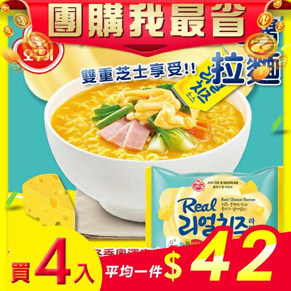 【團購我最省4入$168】韓國不倒翁 真起司醬拉麵 135g-4入組