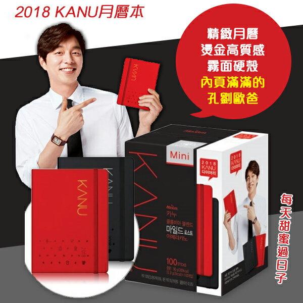 <br/><br/>  韓國 KANU DARK 美式咖啡100T + 2018 KANU日曆本<br/><br/>