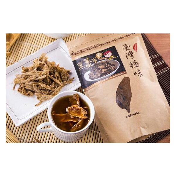 幸福泉平價美妝:台灣極味黑薑軍黑糖老薑片100g