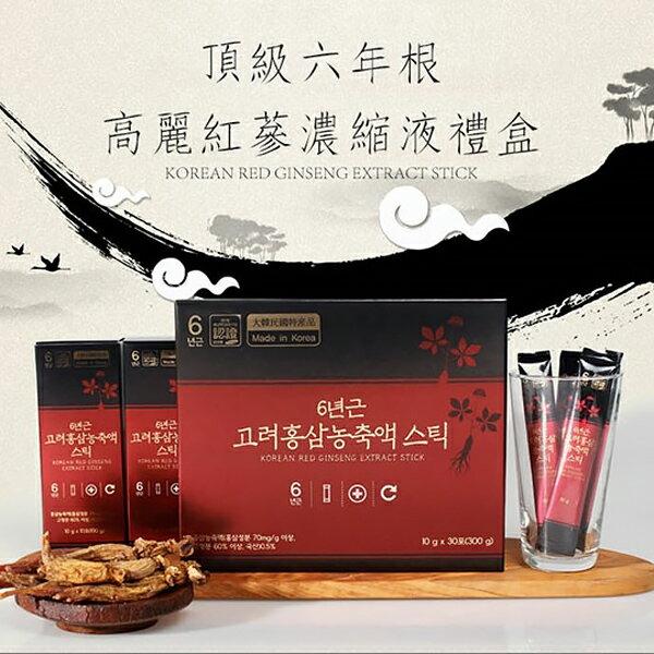 幸福泉平價美妝:韓國頂級六年根高麗紅蔘濃縮液禮盒附提袋