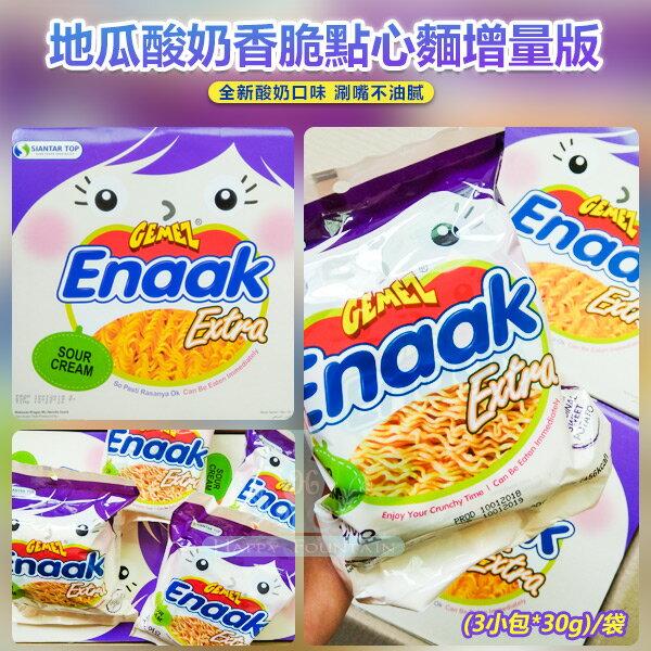 韓國Enaak地瓜酸奶香脆點心麵增量版(一袋)
