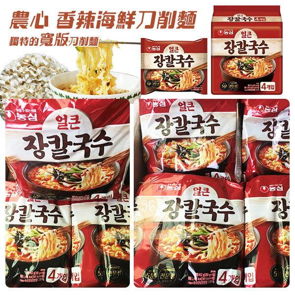 韓國農心香辣海鮮刀削麵(一袋)