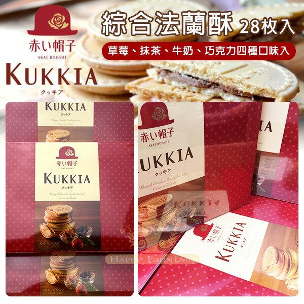 日本紅帽子 法蘭酥禮盒(盒)