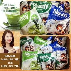 日本進口 AGF Blendy CAFE LATORY膠囊濃縮咖啡系列