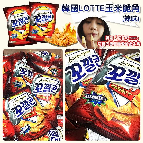 韓國LOTTE玉米脆角(辣味)77g