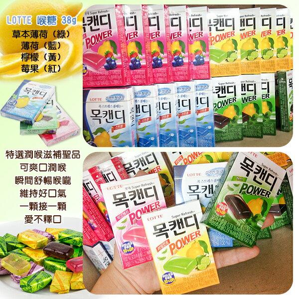 韩国 乐天LOTTE 喉糖 38g