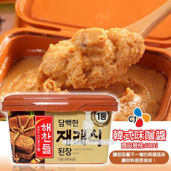 韓國CJ 韓式味噌醬500g