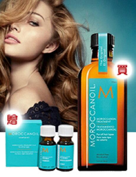 【限時搶購$1090】MOROCCAN OIL摩洛哥優油/護髮油100ml +送-摩洛哥優油 10ml*2入組