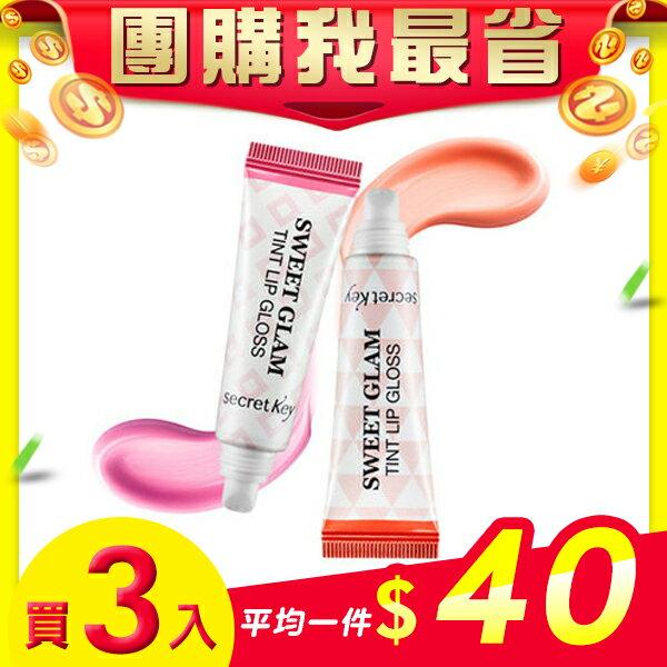 【團購我最省3入$120】韓國SecretKey3秒香水甜蜜變色唇蜜10ml-3入組