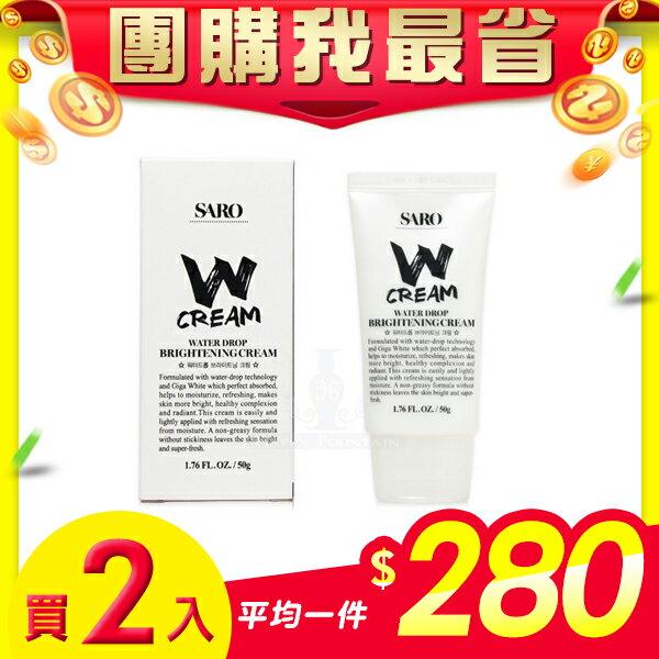 【團購我最省2入$560】SAROWCREAM水粒霜50ml-2入組