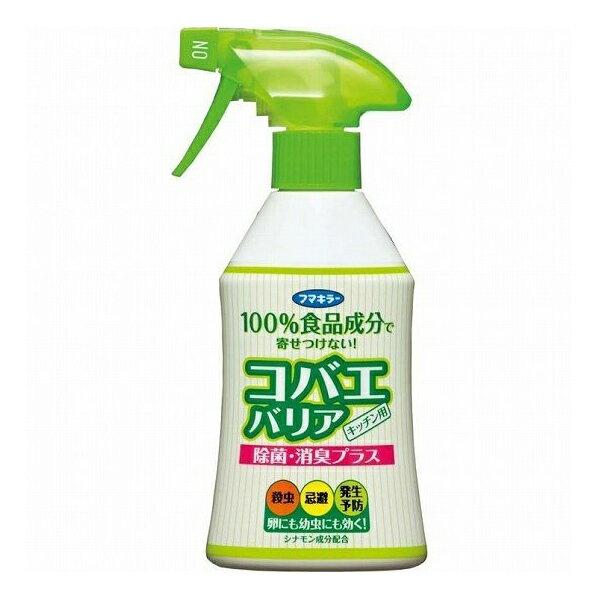 幸福泉平價美妝:日本Fumakilla純天然果蠅噴霧200ml